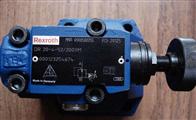 A4VS0125DRG/30R-PPB1Rexroth力士乐柱塞泵一级代理