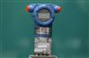 厂家销售ROSEMOUNT压力变送器  226-10-010