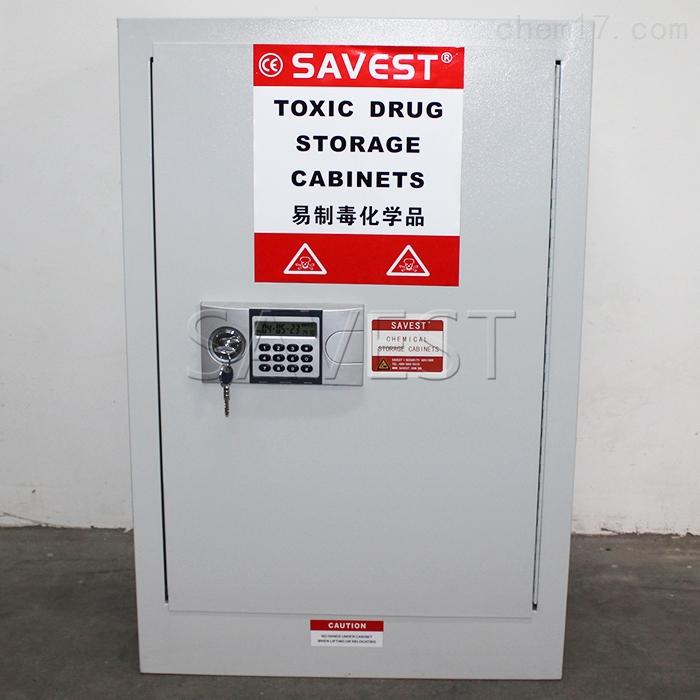 WD810120-12加仑灰色安全柜