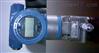 美国ROSEMOUNT 212-40-020 高压变送器