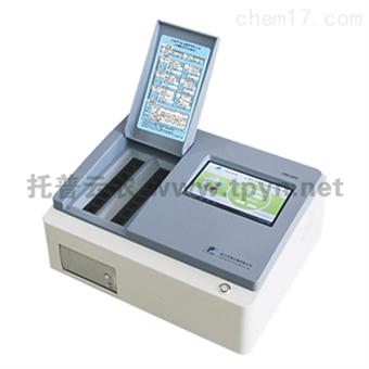 TPY-16A土壤化肥检测仪