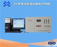 TN-100型化学发光测氮仪