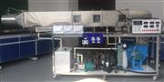 JY-ZLSS淋水室性能实验台