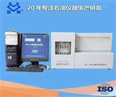 微机碳氢分析仪