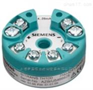 进口西门子siemens温度测量顶装变送器