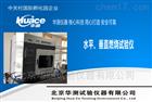 HC-200S水平垂直燃烧仪
