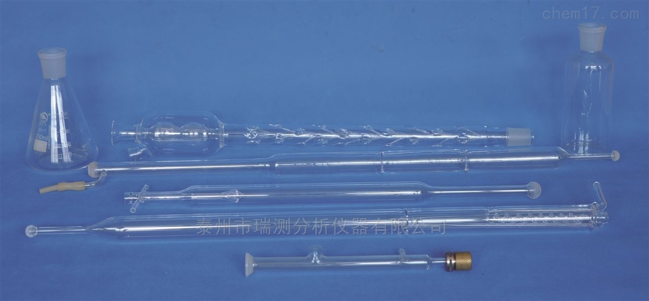 RC-6000S型-紫外荧光定硫仪石英管