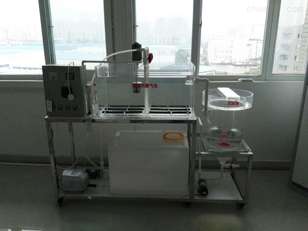 平移推流式曝气池实验装置