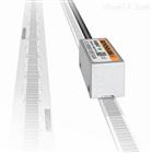 EVOLUTE™ RTLA50 绝对式直光栅 雷尼绍