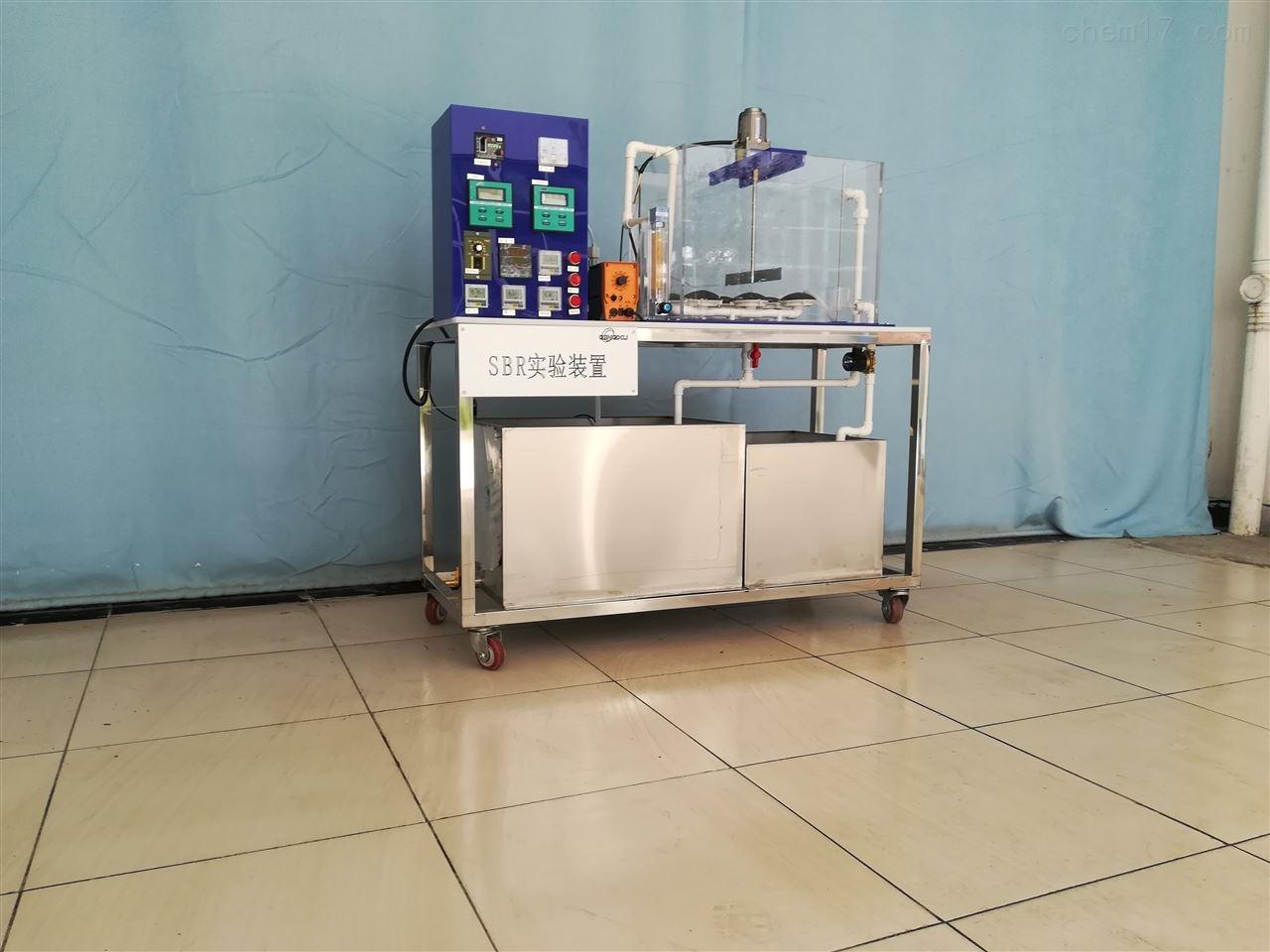 SBR法间歇式实验装置