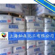 德固赛亲水性气相法二氧化硅A200