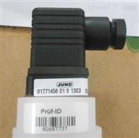 原装JUMO传感器701160/8-0153现货
