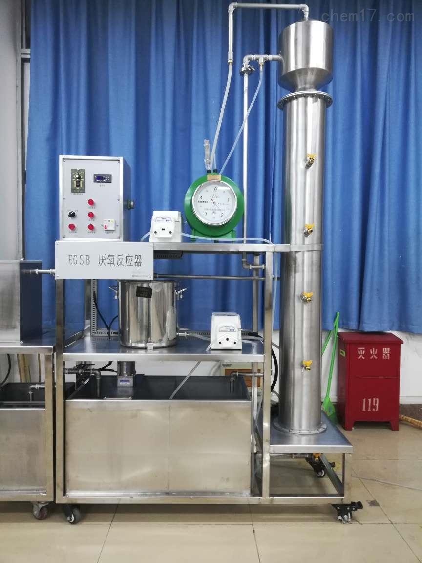 EGSB厌氧反应器实验装置
