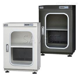98L电子防潮箱/氮气柜/干燥柜
