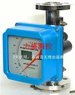 DN15-DN300氨气流量计工作原理 选型型谱