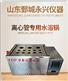 不锈钢外壳YXSF型离心管水浴锅