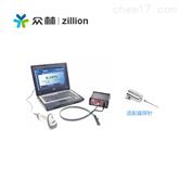 荧光法顶空/残氧分析仪