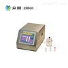 CCIT测试服务
