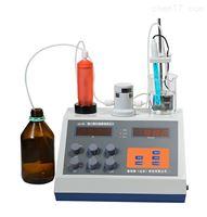 A2130馏分燃料硫醇硫测定仪