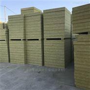 环保高强度岩棉复合板厂家