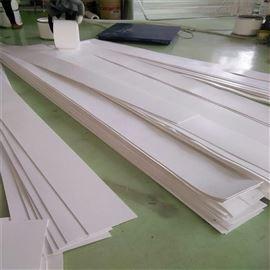 5厚聚四氟乙烯楼梯板