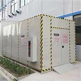 大型室外防火防爆柜移动式危险品仓库