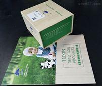 亚型鉴定ELISA试剂盒