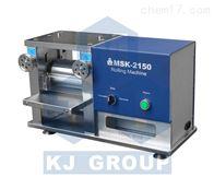 MSK-2150(24V)扣式电池极片电动对辊机