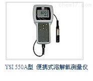 YSI便携式溶解氧测量仪