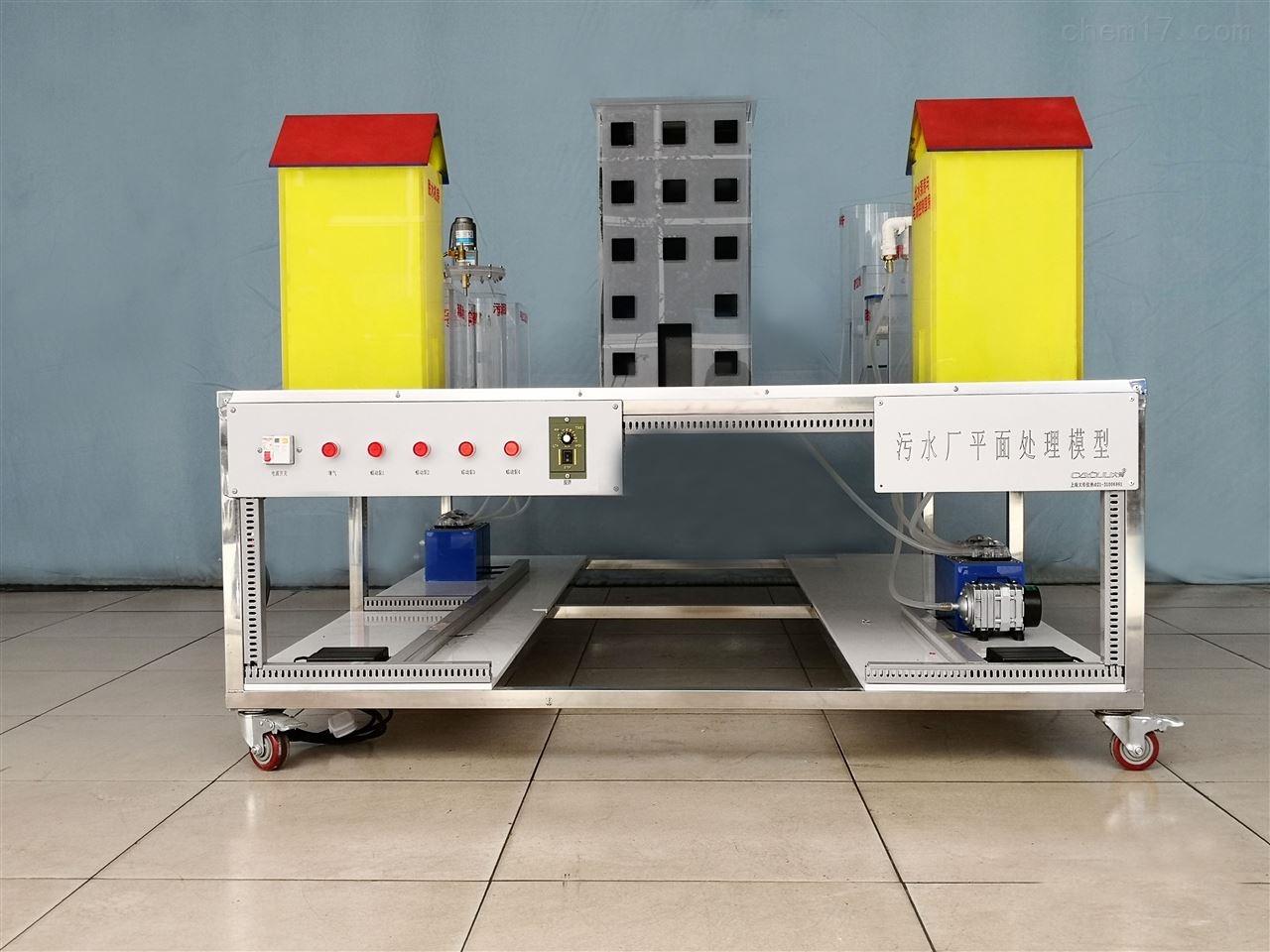 污水厂平面处理模型实验装置
