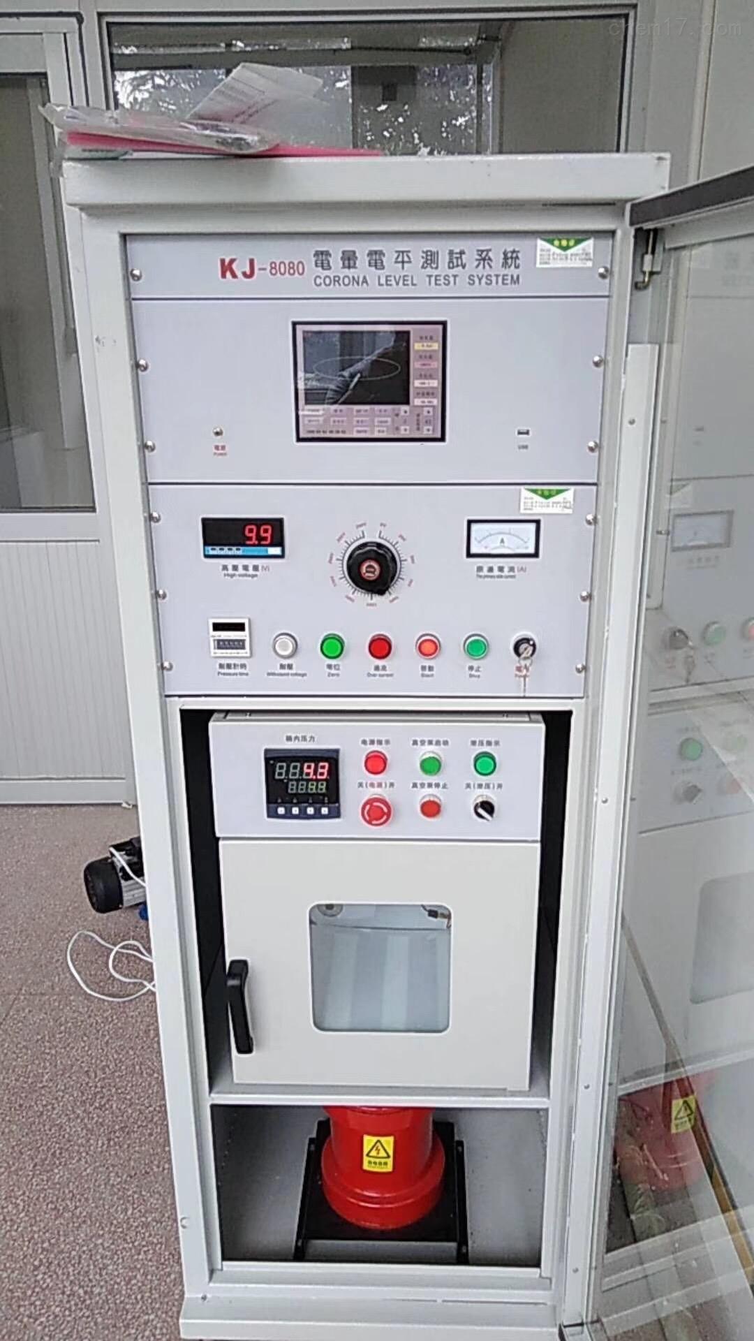 電暈電平測試系統