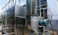 魚粉廠廢氣處理設備