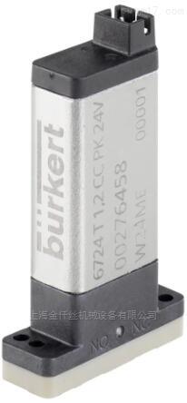 BURKERT二位二通电磁阀6724类型原装正品