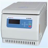 H1850R高速冷凍離心機 實驗室高速分離器