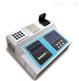 聚创D款打印型消解测定常规参数检测仪