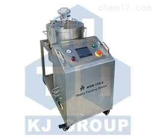 MSK-156-L 浆液供料装置