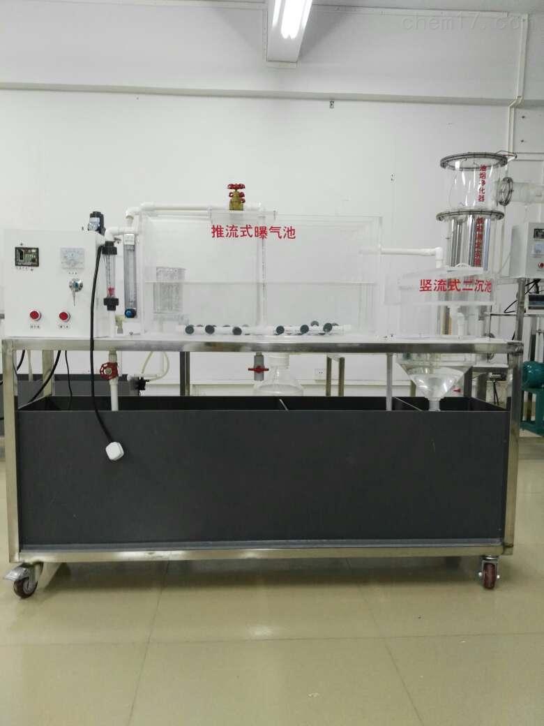 推流式曝气池处理装置