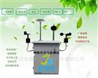 网格化标准六要素微型空气监测站功能