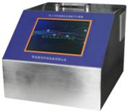 激光塵埃粒子計數器供應商