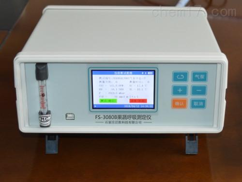 FS-3080A果蔬呼吸测定仪 果品/蔬菜呼吸仪
