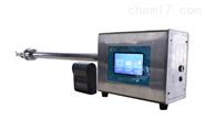 便携式一体式油烟快速检测仪