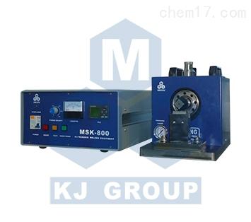 MSK-800 超声波焊接机(按键式)
