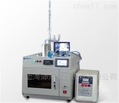 JX-1A净信微波超声萃取仪