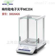 me204me204电子天平促销