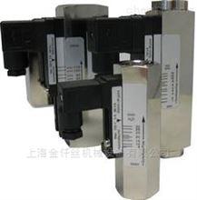 正品HFS 2500系列的HYDAC流量开关