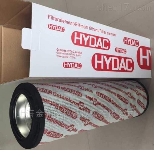 德国HYDAC贺德克0030D003BN3HC滤芯价格