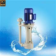 耐酸堿立式泵