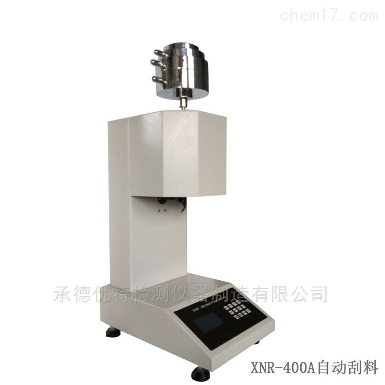 熔体流动速率测试仪优特厂家