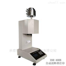 XNR-400B塑料熔融指数测试仪优特厂商销售