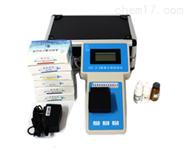 DZ-S型水厂多参数水质检测仪(8项)